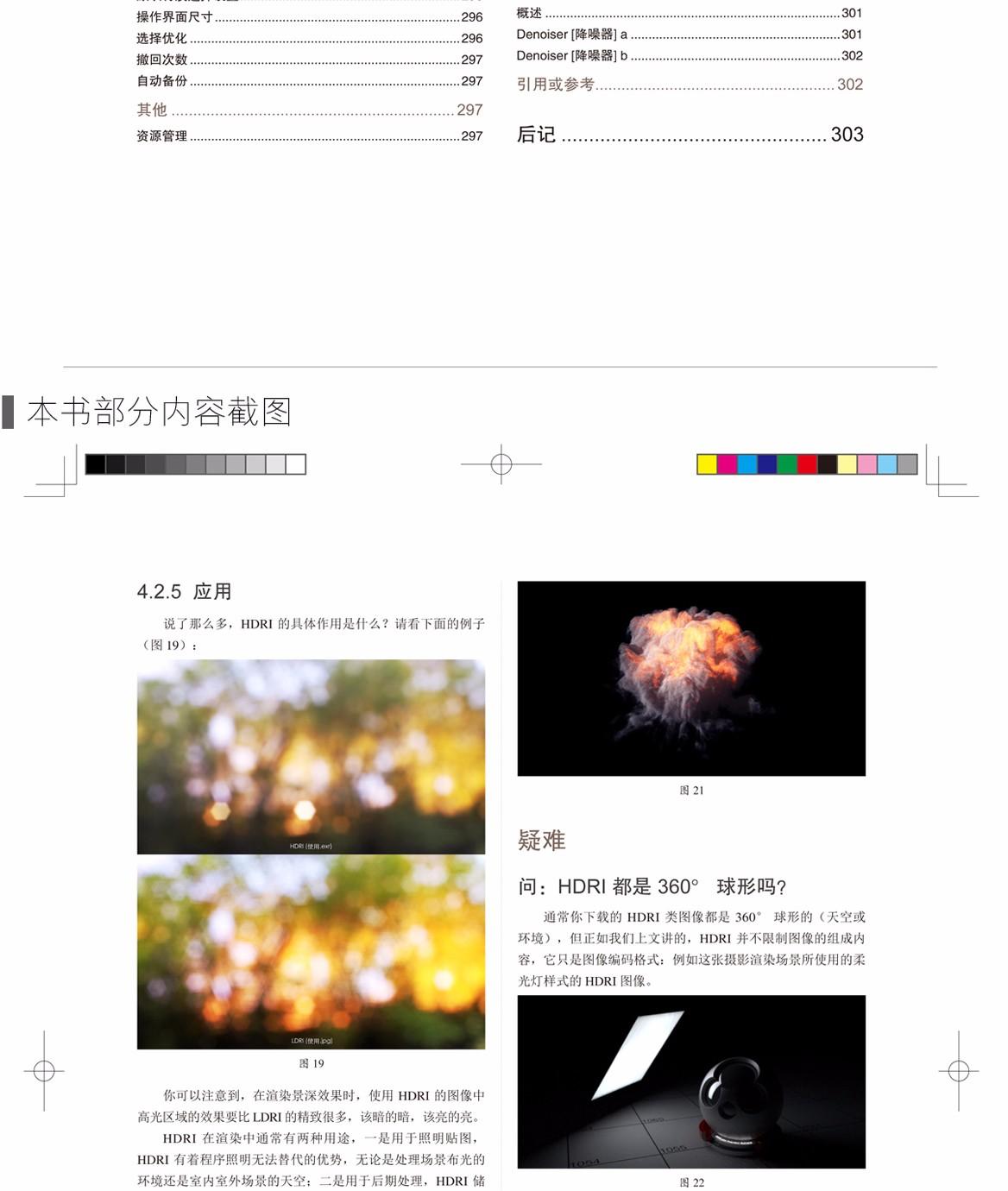 预售页面修改2017-11-3xin_05.jpg