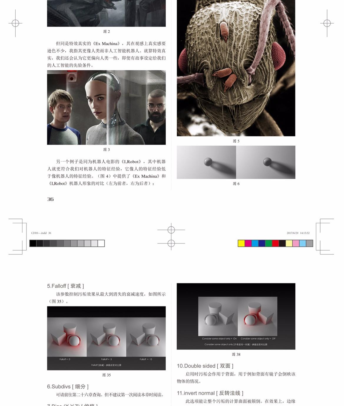 预售页面修改2017-11-3xin_09.jpg