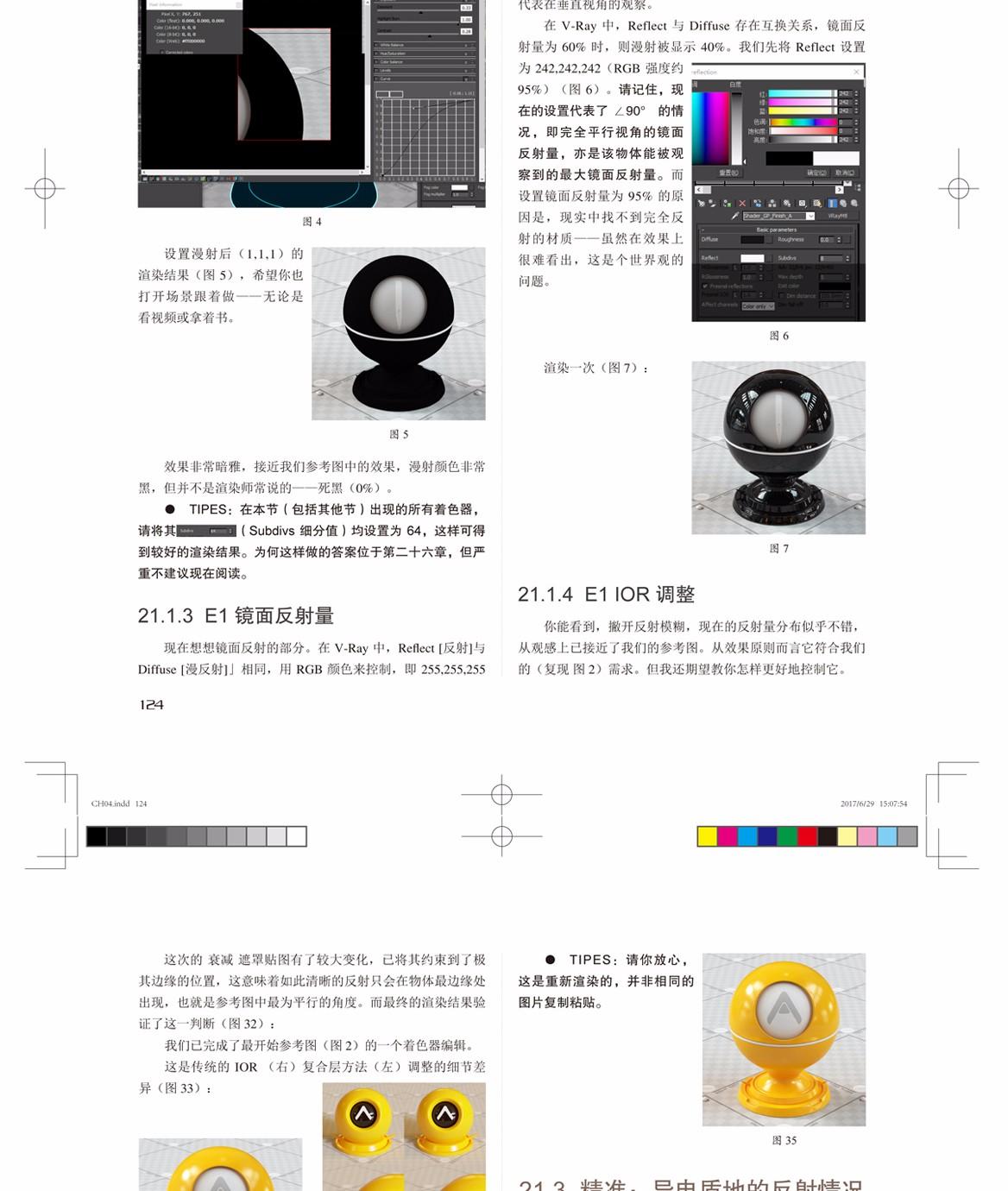 预售页面修改2017-11-3xin_11.jpg