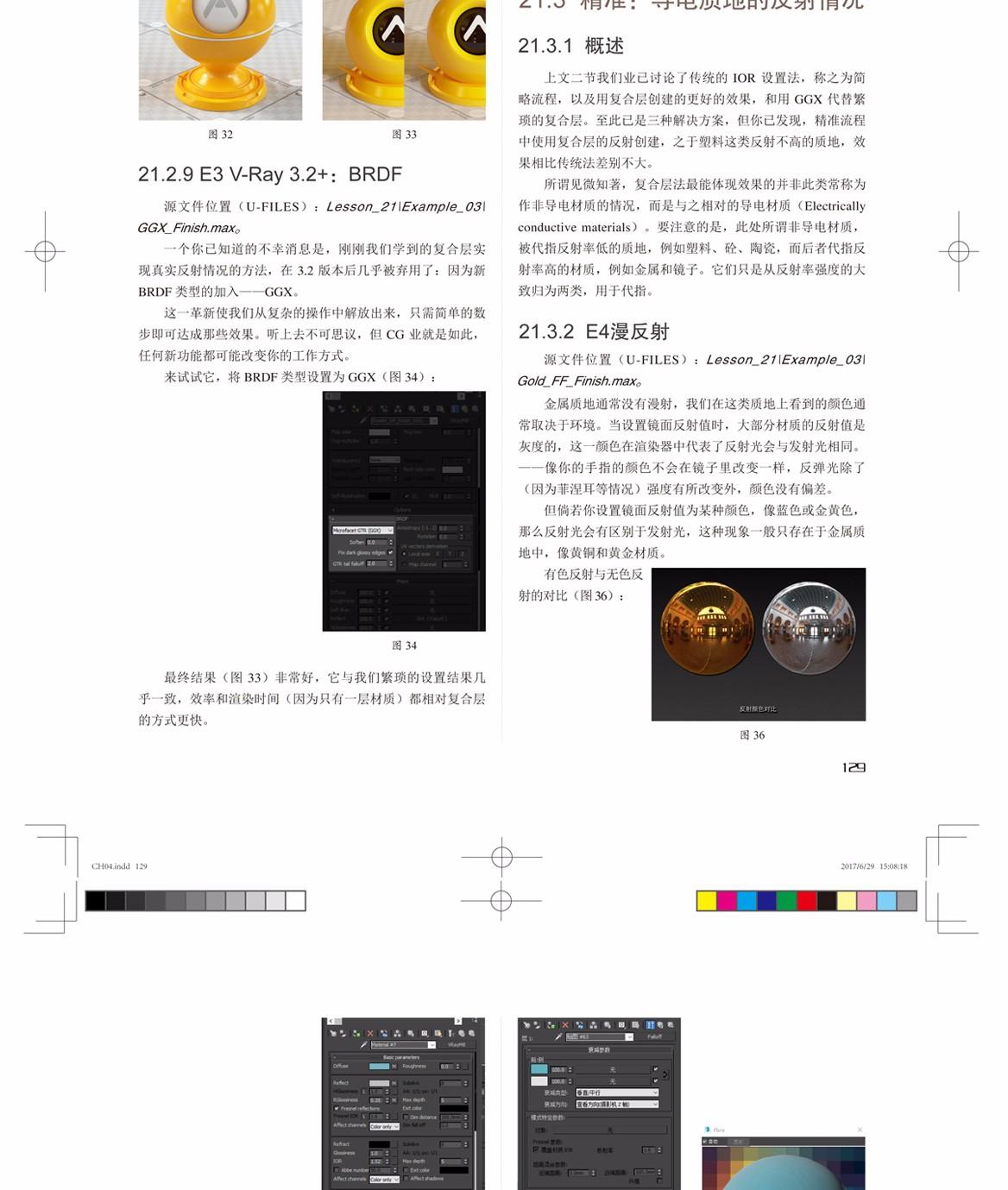 预售页面修改2017-11-3xin_12.jpg