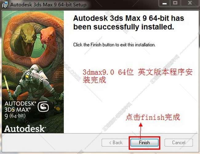 3dmax9.0【3dsmax9.0】官方破解英文版(64位)安装图文教程、破解注册方法图十二