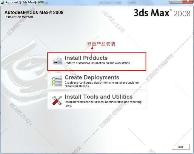 3dmax2008【3dsmax2008】官方英文版安装图文教程、破解注册方法图三
