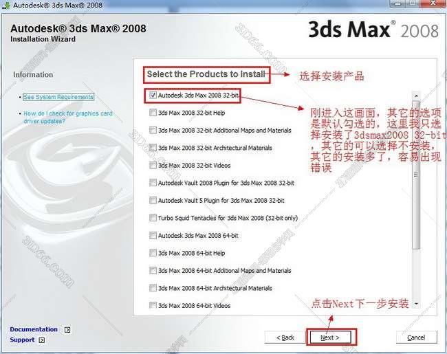 3dmax2008【3dsmax2008】官方英文版安装图文教程、破解注册方法图六