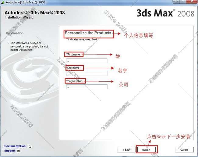 3dmax2008【3dsmax2008】官方英文版安装图文教程、破解注册方法图八