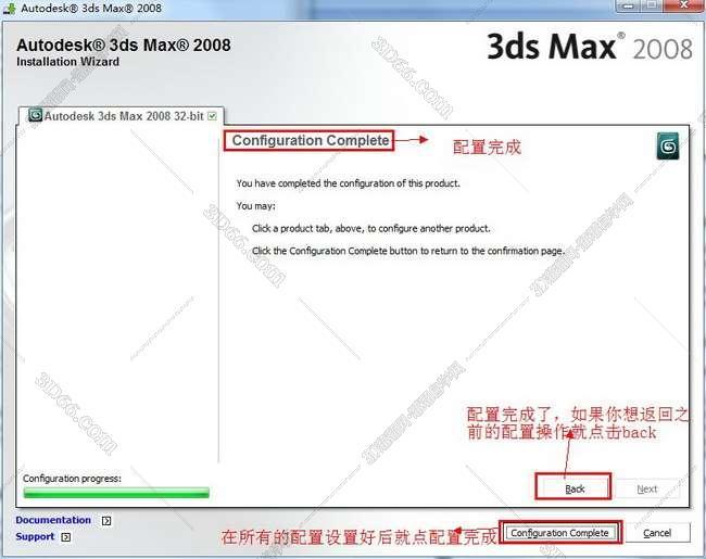 3dmax2008【3dsmax2008】官方英文版安装图文教程、破解注册方法图十三
