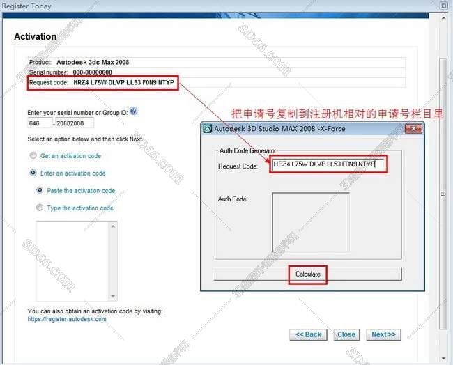 3dmax2008【3dsmax2008】官方英文版安装图文教程、破解注册方法图二十二