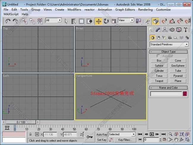 3dmax2008【3dsmax2008】官方英文版安装图文教程、破解注册方法图二十六