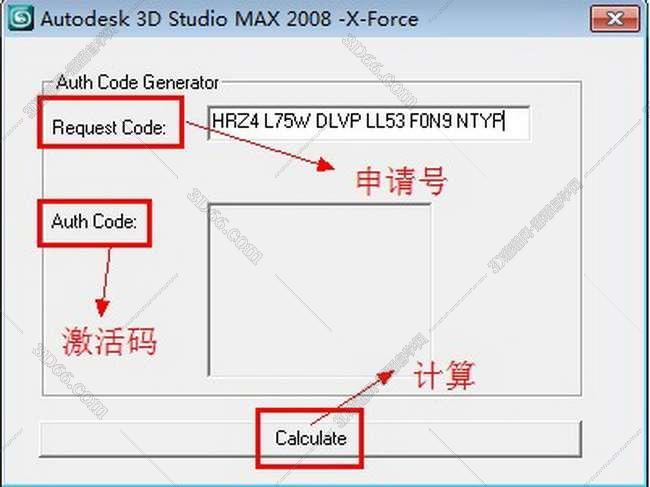 3dmax2008【3dsmax2008】官方英文版安装图文教程、破解注册方法图二十一