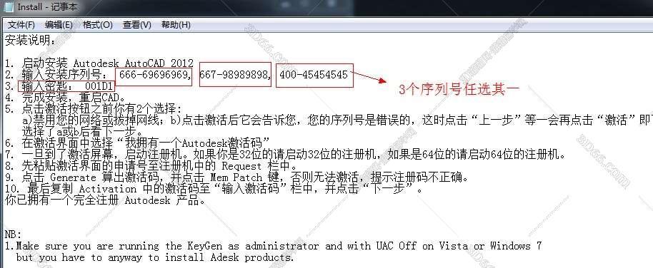 autocad2012破解版下载【cad2012】(64位)带序列号和密钥安装图文教程、破解注册方法图八