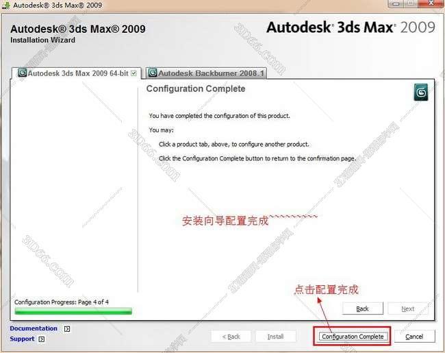 3dmax2009【3dsmax2009】官方英文版安装图文教程、破解注册方法图十一