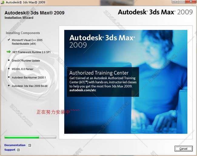 3dmax2009【3dsmax2009】官方英文版安装图文教程、破解注册方法图十三