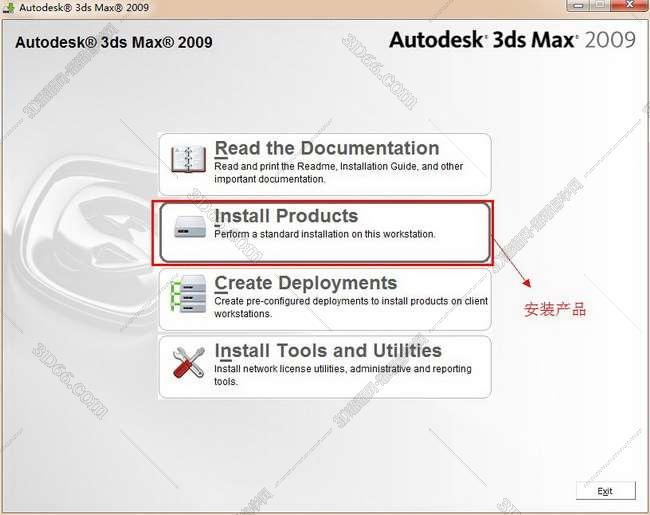3dmax2009【3dsmax2009】官方英文版安装图文教程、破解注册方法图四