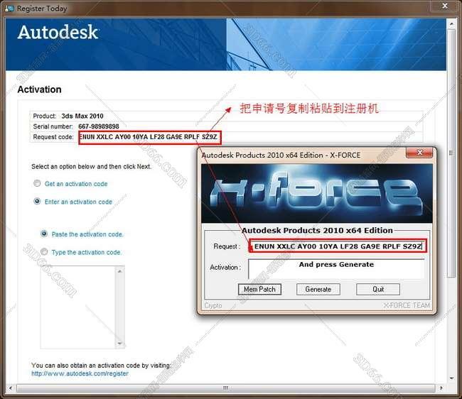 3dmax2010【3dsmax2010】官方英文版安装图文教程、破解注册方法图二十一