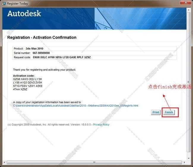 3dmax2010【3dsmax2010】官方英文版安装图文教程、破解注册方法图二十三