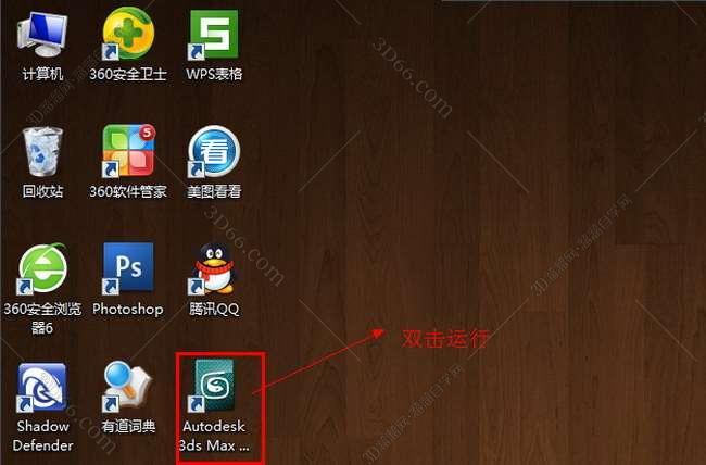 3dmax2011【3dsmax2011】官方英文版安装图文教程、破解注册方法图十五