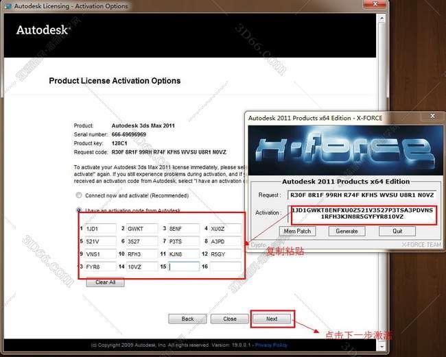 3dmax2011【3dsmax2011】官方英文版安装图文教程、破解注册方法图二十四