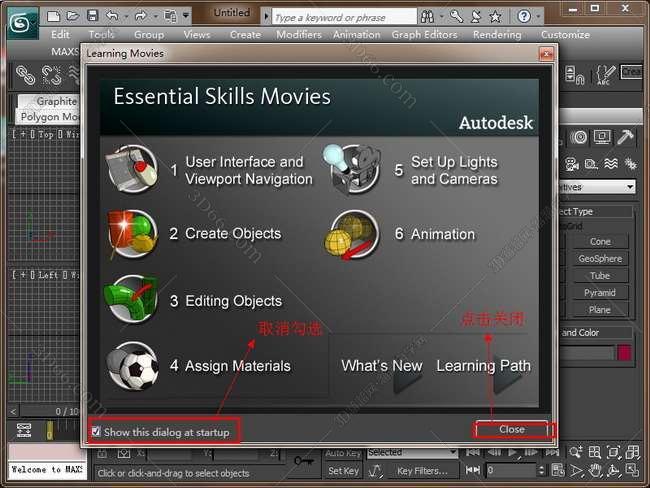 3dmax2011【3dsmax2011】官方英文版安装图文教程、破解注册方法图二十七