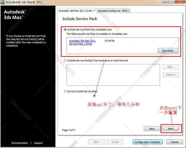 3dmax2011【3dsmax2011】英文版下载安装图文教程、破解注册方法图十一