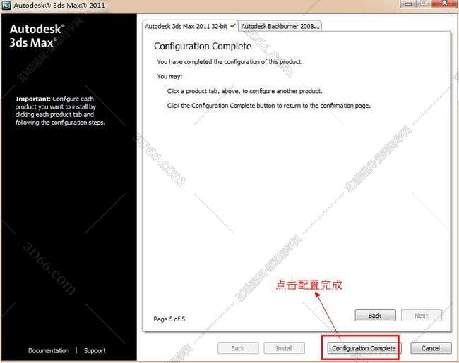 3dmax2011【3dsmax2011】英文版下载安装图文教程、破解注册方法图十三