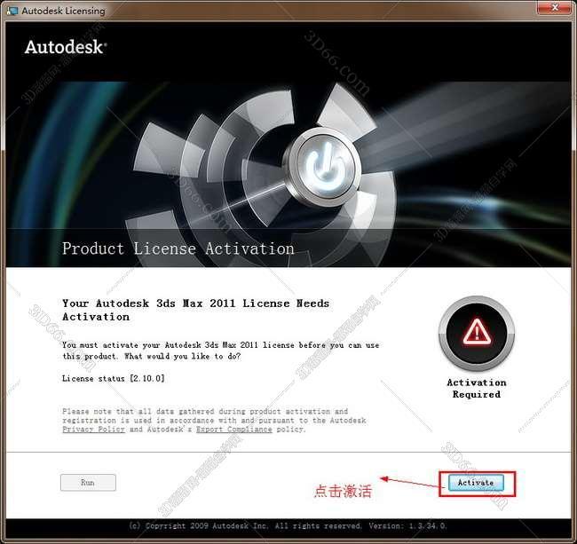 3dmax2011【3dsmax2011】英文版下载安装图文教程、破解注册方法图十八