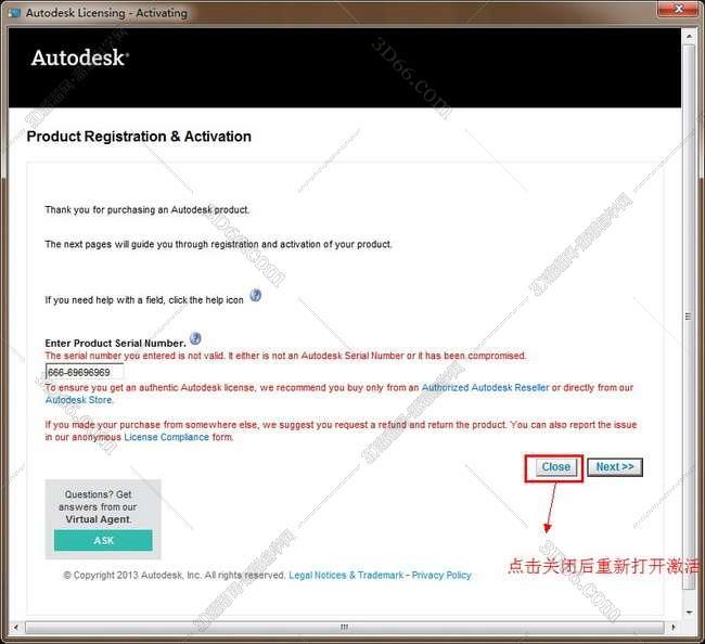 3dmax2011【3dsmax2011】英文版下载安装图文教程、破解注册方法图十九
