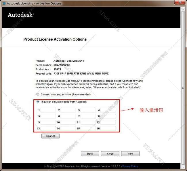 3dmax2011【3dsmax2011】英文版下载安装图文教程、破解注册方法图二十一