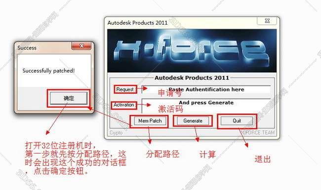 3dmax2011【3dsmax2011】英文版下载安装图文教程、破解注册方法图二十四