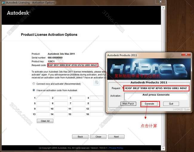 3dmax2011【3dsmax2011】英文版下载安装图文教程、破解注册方法图二十五