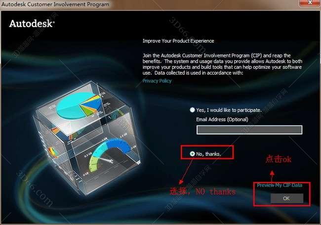3dmax2011【3dsmax2011】英文版下载安装图文教程、破解注册方法图二十八