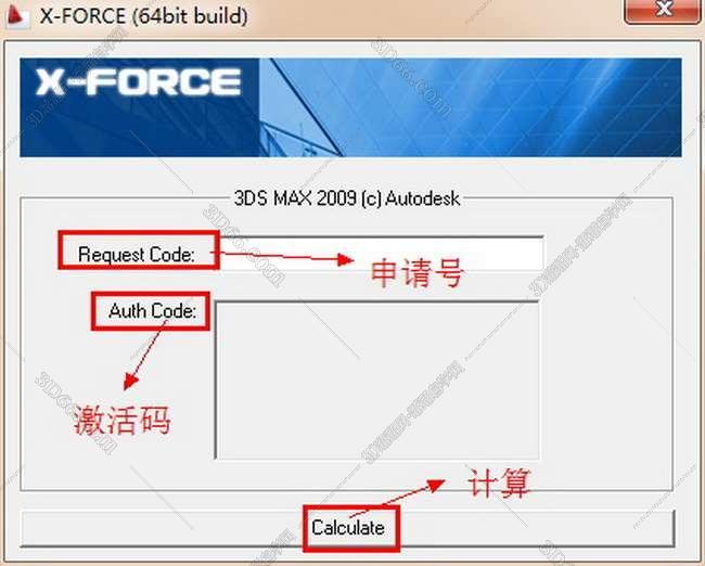 3dmax2009【3dsmax2009】中文版免费下载安装图文教程、破解注册方法图二十二