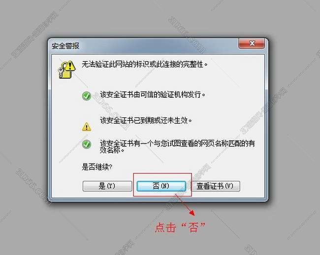 Autocad2009【cad2009】官方破解简体中文版安装图文教程、破解注册方法图十一