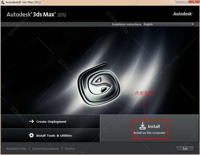3dmax2012【3dsmax2012】官方英文版安装图文教程、破解注册方法图三