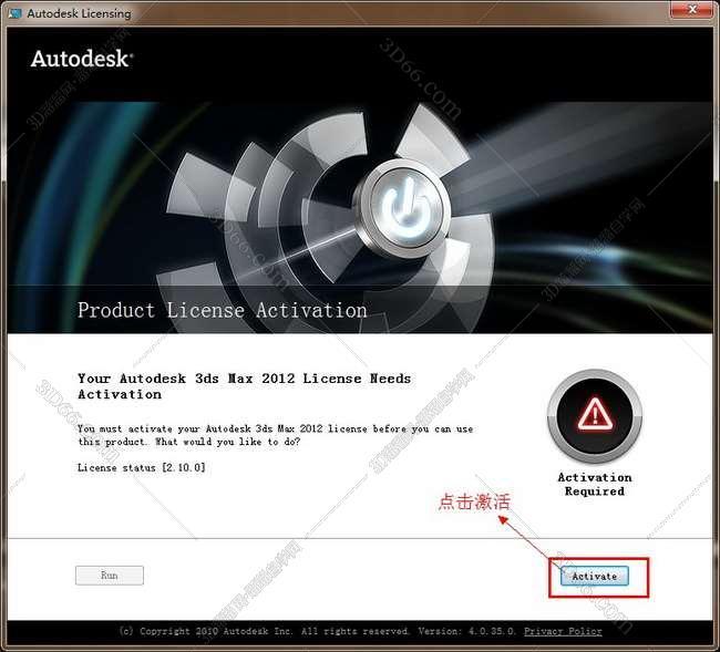 3dmax2012【3dsmax2012】官方英文版安装图文教程、破解注册方法图十
