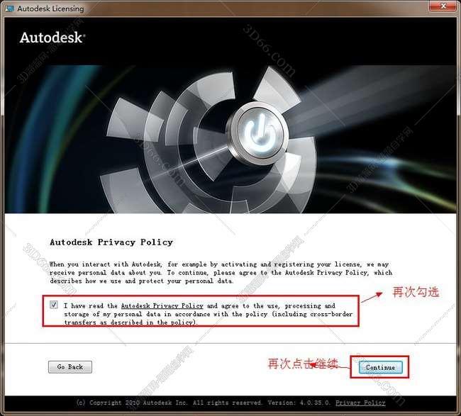 3dmax2012【3dsmax2012】官方英文版安装图文教程、破解注册方法图十四