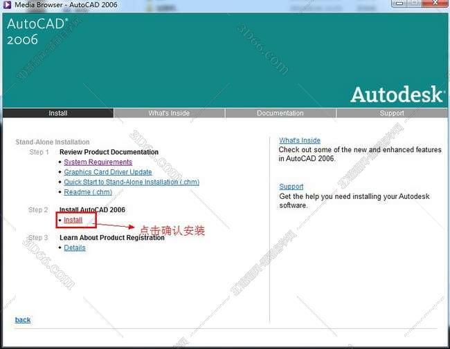 Cad2006【Autocad2006】官方英文破解版免费安装图文教程、破解注册方法图四