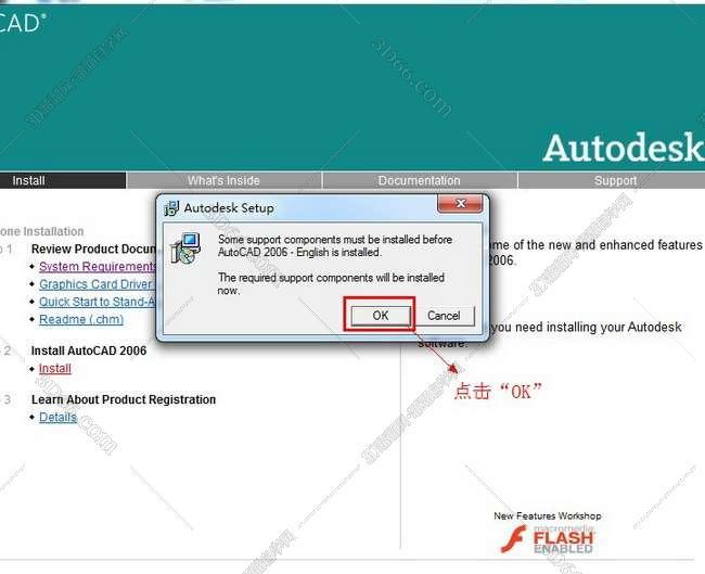 Cad2006【Autocad2006】官方英文破解版免费安装图文教程、破解注册方法图五