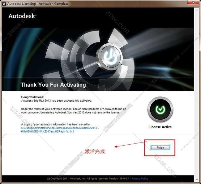 3dmax2013【3dsmax2013】官方简体中文安装图文教程、破解注册方法图二十