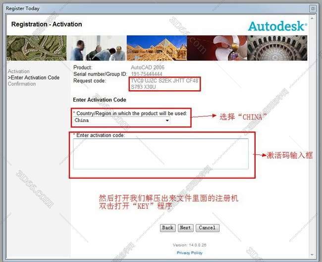 Cad2006【Autocad2006】官方英文破解版免费安装图文教程、破解注册方法图二十