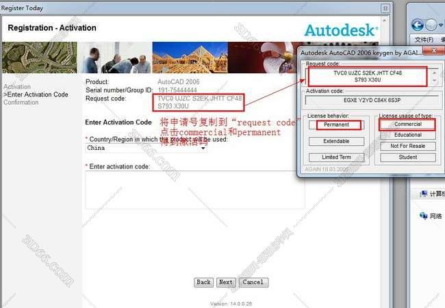 Cad2006【Autocad2006】官方英文破解版免费安装图文教程、破解注册方法图二十一