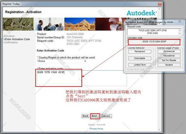 Cad2006【Autocad2006】官方英文破解版免费安装图文教程、破解注册方法图二十二