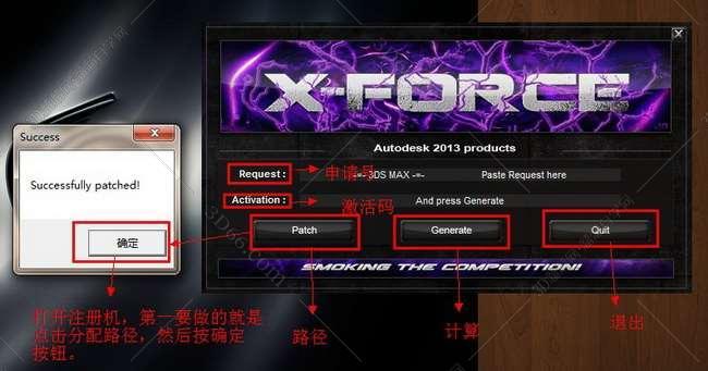 3dmax2013【3dsmax2013】官方简体中文安装图文教程、破解注册方法图十六
