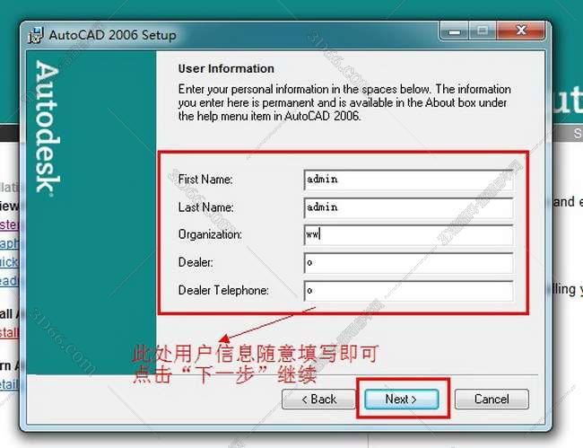 Cad2006【Autocad2006】官方英文破解版免费安装图文教程、破解注册方法图九