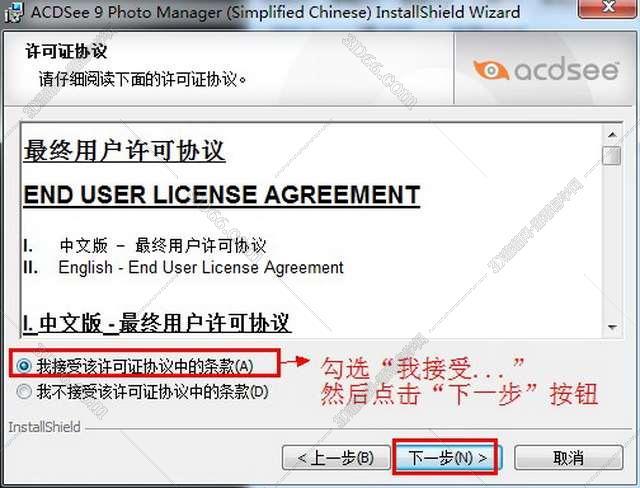 优游娱乐在哪注册:acdsee9.0中文版免费下载【acdsee9.