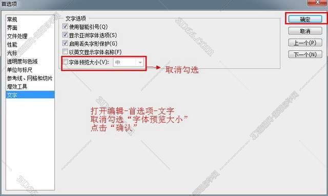 Adobe Photoshop CS4【ps CS4】简体中文版安装图文教程、破解注册方法图五