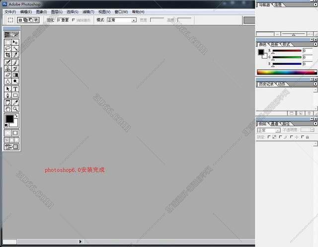 PhotoShop6.0【adobe Photoshop 6.0】(PS6)简体中文绿色破解版安装图文教程、破解注册方法图三