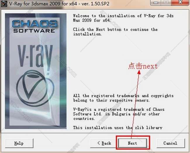 vray1.5【adv 1.5 sp2 for max2009】渲染器(64位)英文版安装图文教程、破解注册方法图三