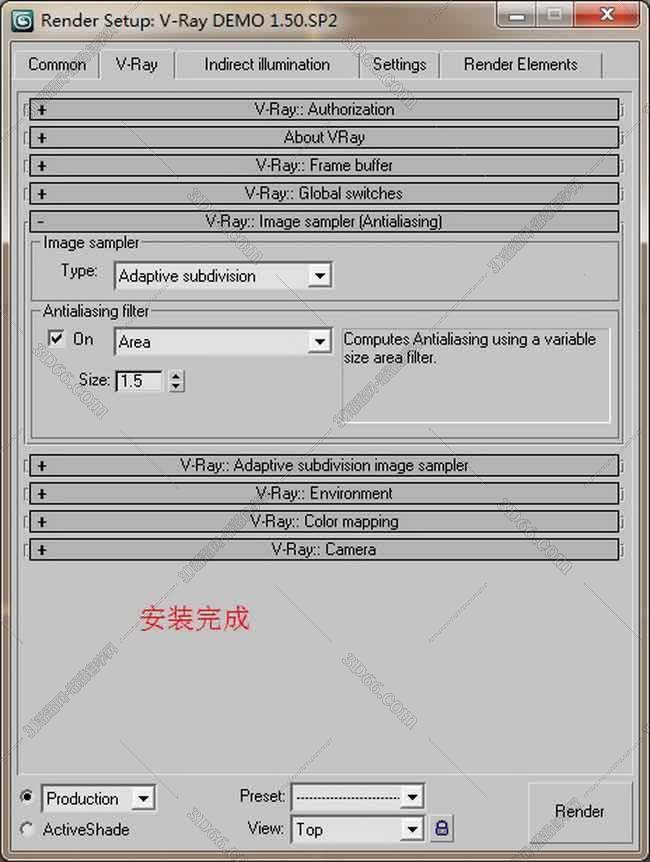 vray1.5【adv 1.5 sp2 for max2009】渲染器(64位)英文版安装图文教程、破解注册方法图十六