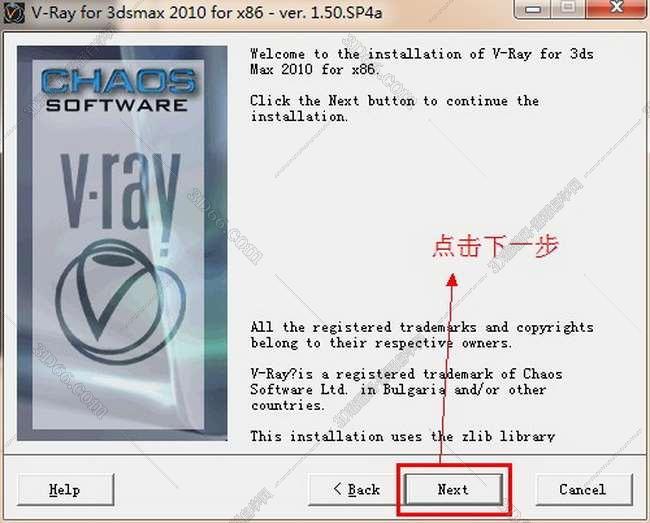 vray1.5【adv 1.5 sp4 for 3dmax2010】渲染器(32位)英文版安装图文教程、破解注册方法图二
