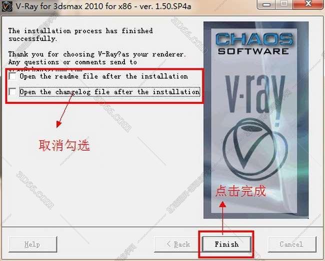 vray1.5【adv 1.5 sp4 for 3dmax2010】渲染器(32位)英文版安装图文教程、破解注册方法图十一