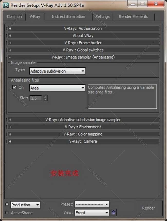 vray1.5【adv 1.5 sp4 for 3dmax2010】渲染器(32位)英文版安装图文教程、破解注册方法图十六